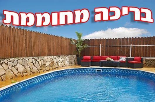 may_property_villa_vila_43_3193_ZS2SqFz.jpg