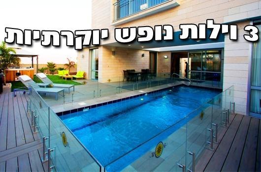 modern_vila_vila_77_4376_u6W3KDj.jpg
